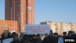 Оппозиционный митинг протеста. Астана, 20 декабря 2008 года.