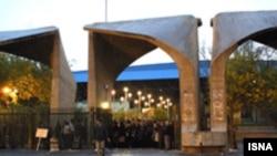 قرار است رييس جمهوری اسلامی به مناسبت آغاز سال تحصيلی در دانشگاه های ايران، روز دوشنبه، ۱۶ مهرماه، در دانشگاه تهران سخنرانی کند.