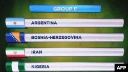 گروه ایران