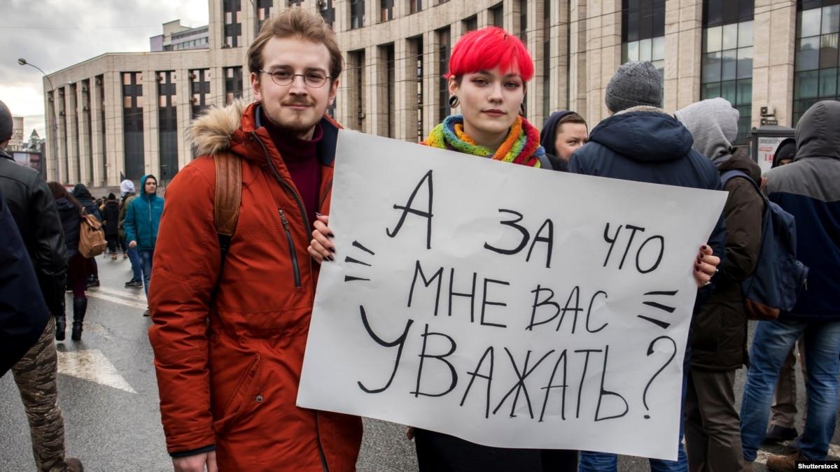Совет Федерации поддержал закон о штрафах и арестах за оскорбление власти в интернете