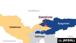 Қырғызстан мен Өзбекстан арасындағы шекараның даулы бөлігі.