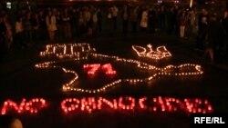 Gjatë shënimit të përvjetorit të 71 në Ukrainë.