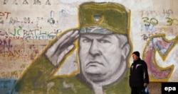 Граффити с изображением Ратко Младича в одном из пригородов Белграда