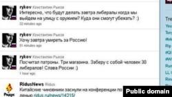 """Константин Рыковның """"Твиттер""""да калдырган янаулары"""