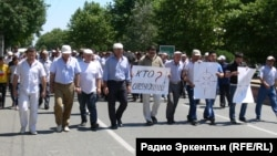 Шествие после убийства дагестанского журналиста