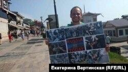 Захар Сарапулов на пикете 10 августа