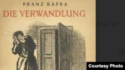 """""""Çevrilmə""""nin 1916-cı ildə çıxmış ilk nəşri"""