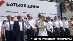 На з'їзді «Батьківщини» лідерка партії Юлія Тимошенко представила членів команди, які разом з нею очолять список до парламенту, Київ, 10 червня 2019