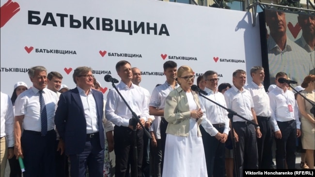 Юлія Тимошенко представляє лідерів партійного списку «Батьківщини», 10 червня 2019 року