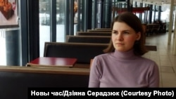 Вольга Севярынец, архіўнае фота