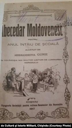 Primul abecedar în limba română din Basarabia (1917)