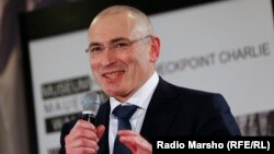Exiled Kremlin critic Mikhail Khodorkovsky (file photo)