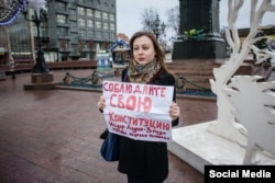 Анастасия Зотова в одиночном пикете за освобождение Ильдара Дадина