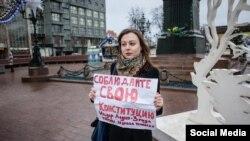Анастасия Зотова, журналист, гражданский активист, невеста Ильдара Дадина.