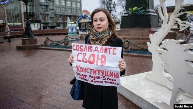 Анастасия Зотова на пикете в поддержку Ильдара Дадина
