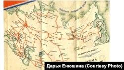 """Буклет """"Аэрофлота"""". 1939 год"""