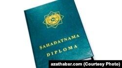 Türkmenistanda ýokary okuw jaýyny tamamlan talyplara berilýän türkmen diplomy