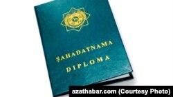 Türkmenistanyň ýokary okuw jaýynyň diplomy