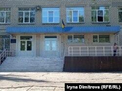 Курахове, школа №5