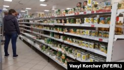 Супермаркет в Керчи, иллюстрационное фото