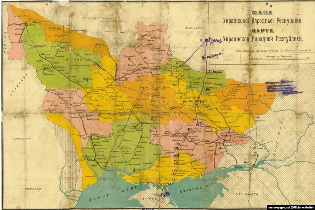 «Мапа Української Народної Республіки», видана в Харкові в 1918 році
