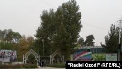Намое аз Боғи марказии шаҳри Кӯлоб.