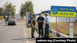 Автомобільний перехід на західному кордоні України