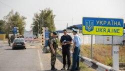 Misiunea EUBAM de monitorizare a frontierei moldo-ucrainene se va extinde cu încă trei ani