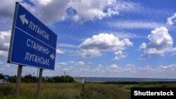 Українські військові зазначили, що бойовики здійснювали обстріл з гори Князь Ігор