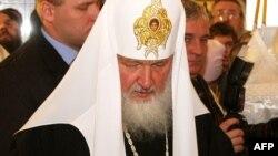 Patriarhul rus Kiril