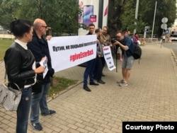 Пикет в поддержку Ольги Литвиненко в Риге. Август 2018