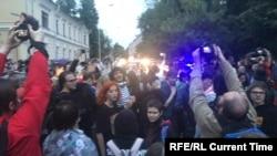 """Акция """"Нет вечному Путину"""" в центре Москвы"""