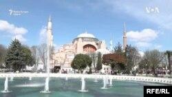 Սուրբ Սոֆիայի տաճարը դարձել է մզկիթ, Ստամբուլ, 10 հուլիսի, 2020թ.