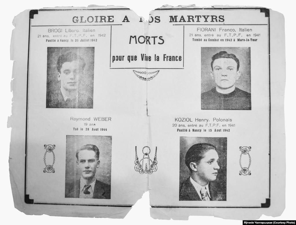 Улётка з партрэтамі загінулых за Францыю, у ніжнім правым куце фота Анры Козела, сябра сям'і Шэмісаў, якія хавалі яго ад нацыстаў. Расстраляны ў Нансі ў 1942 годзе