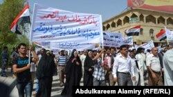 مظاهرة مطلبية في البصرة
