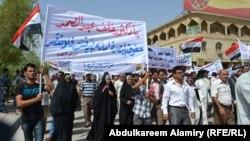 مظاهرة في البصرة 14 تموز