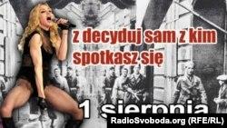 Плакат против концерта Мадонны в Варшаве.