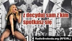 Pankartë e protestës ndaj koncertit të Madonnas