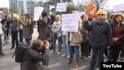 Архивска фотографија - Протест на наставниците пред Министерството за образование и наука во Скопје, мај 2015.