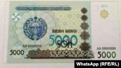 Озодликнинг WhatsApp тармоғидаги муштарийлари янги банкнотанинг тасдиқланган намунаси расмини ҳам жўнатишди.