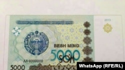 Расмий хабарда берилган банкнота тавсифига кўра, Озодлик эълон қилган янги пул намунаси ҳам ҳақиқий бўлганини англаш мумкин.