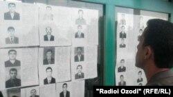 Tajikistan -- Board of ministry of interior in Khatlon region, Khatlon region, 26Jan2011