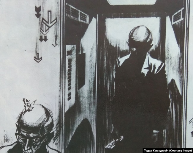 А. Кашкурэвіч. Чалавек у ліфце. 1980-я гг.