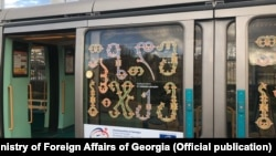 Трамвай с грузинским алфавитом на улицах Страсбурга