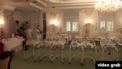 Українська приватна клініка, яка спеціалізується на сурогатному материнстві. Київ