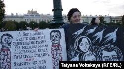 La St. Petersburg