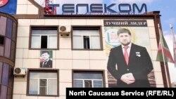 Çeçenistanda Ramzan Kadyrov-un portreti