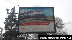 Bilbord u centru Beograda