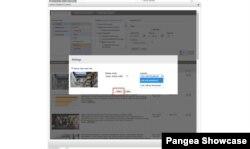 Лэйаут: ссылка и изображение или только ссылка