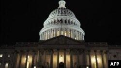 Senati amerikan..